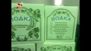 Подпольный цех с алкоголем обнаружен рядом со зданием суда в Новосибирске