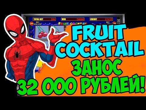 Игровые автоматы бесплатно играть клубнички