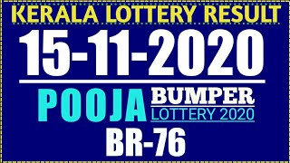 KERALA LOTTERY RESULTS TODAY-15-11-2020-POOJA BUMPER-BR-76-Part-2