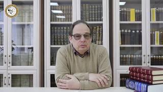 ПРОСТРАНСТВО КНИГИ: Бенин В.Л. - Книга и библиотека (ч.1)