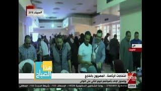 سفير مصر في لبنان: إدلاء المصريين بأصواتهم في الانتخابات مشهد حضاري