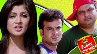 শ্রাবন্তী -ঘন্টা গলায় পরিয়ে দৌড় করাবে   Funny Comedy Biswanath Parthasarathy Srabanty