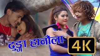 Tanka Timilsina LokPop Dancing Song ढुङ्गा हानौला | Dhunga Hanaula | Ft.Bir Gorkhali Crew 4K