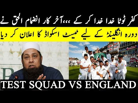 Pakistan Announce Test Squad Against England for Test Series 2018 thumbnail