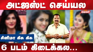 Samantha, Vanitha marriage Bayilvan kisu kisu | Kumudam