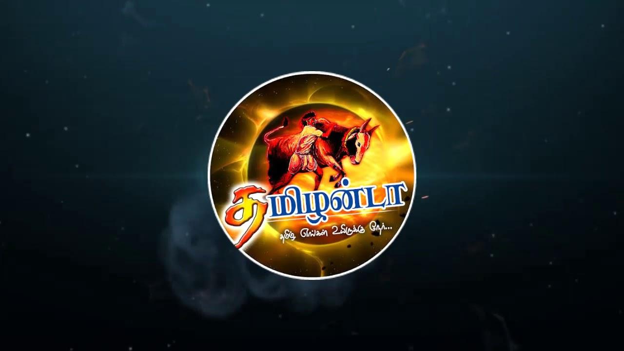 TamilanDa com channel LOGO