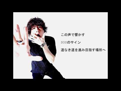 LYRICS ONE OK ROCKChangeJapanese VerOfficial Music Video