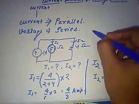 Voltage Division & current division rule Shortcut(Hindi)