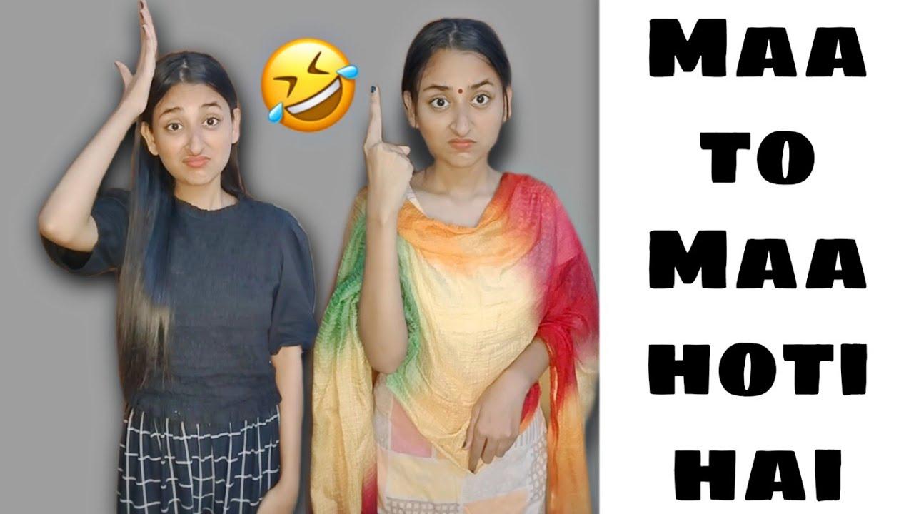 Maa to Maa hoti hai #funnyshorts #ytshorts #shorts