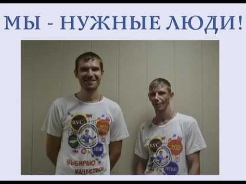 знакомства орджоникидзевская