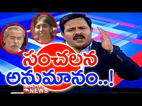 YS Sunitha Reddy Sensational Comments On YS Vivekananda Reddy Demise   Super Prime Time