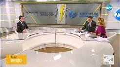 Зеленогорски: В Реформаторския блок се появи ясна разделителна линия