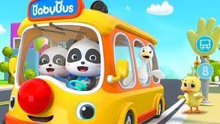 Ai muốn xuống xe nào? | An toàn đi xe buýt | Nhạc thiếu nhi vui nhộn | BabyBus