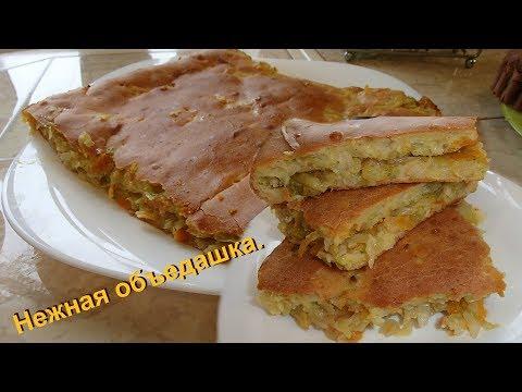 ВКУСНЮЩИЙ пирог с капустой без особых заморочек и тесто на раз, два, три.