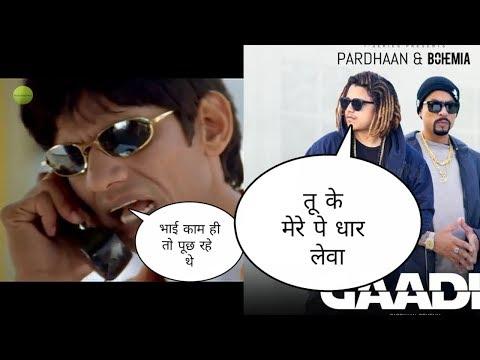 Kardiya Follow Gadiya Sariya Ni Tu Piche Laliya