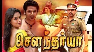 Tamil New Full