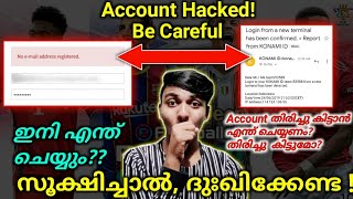 Pes Account Hacked! Can we Recover? What to do?  Efootball Pes 2020 Mobile | Team Infinity