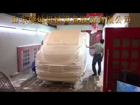 5 Axis CNC Router Machine Making Car Mould