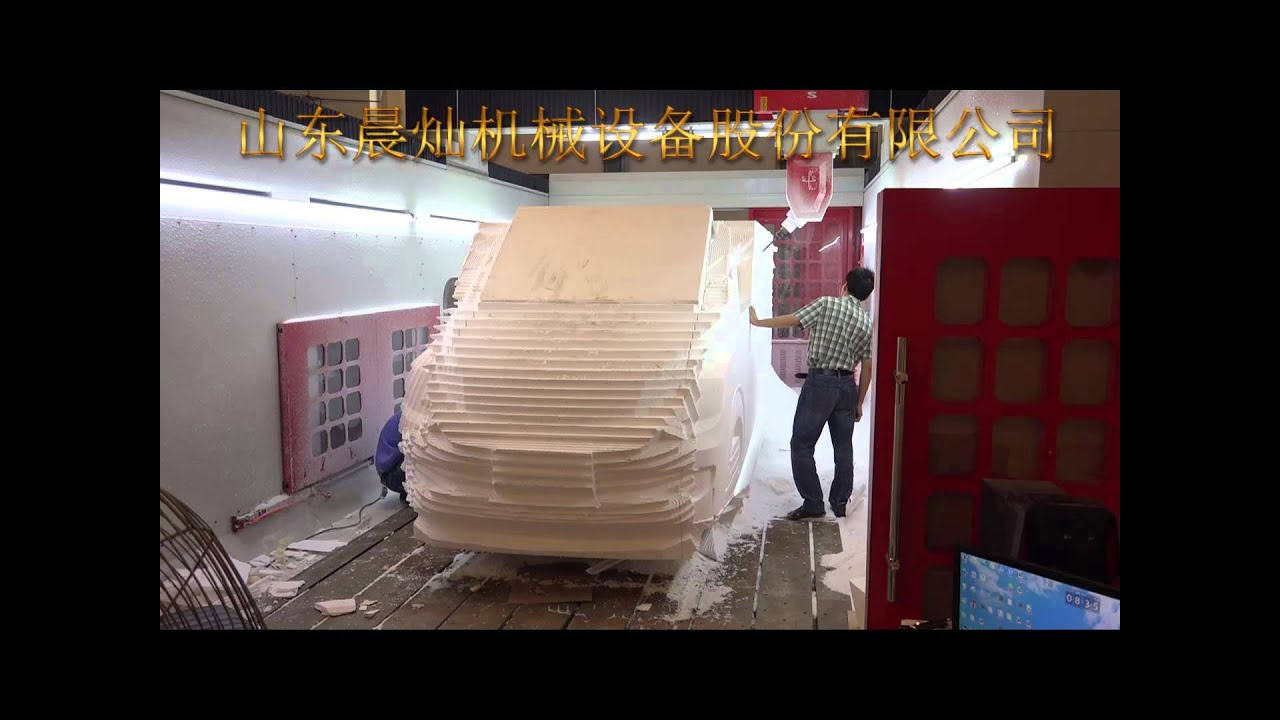 5 Axis Cnc Router Machine Making Car Mould Youtube