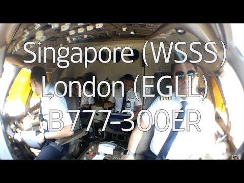 London Calling | Cockpit view of Garuda Indonesia Boeing 777-300ER