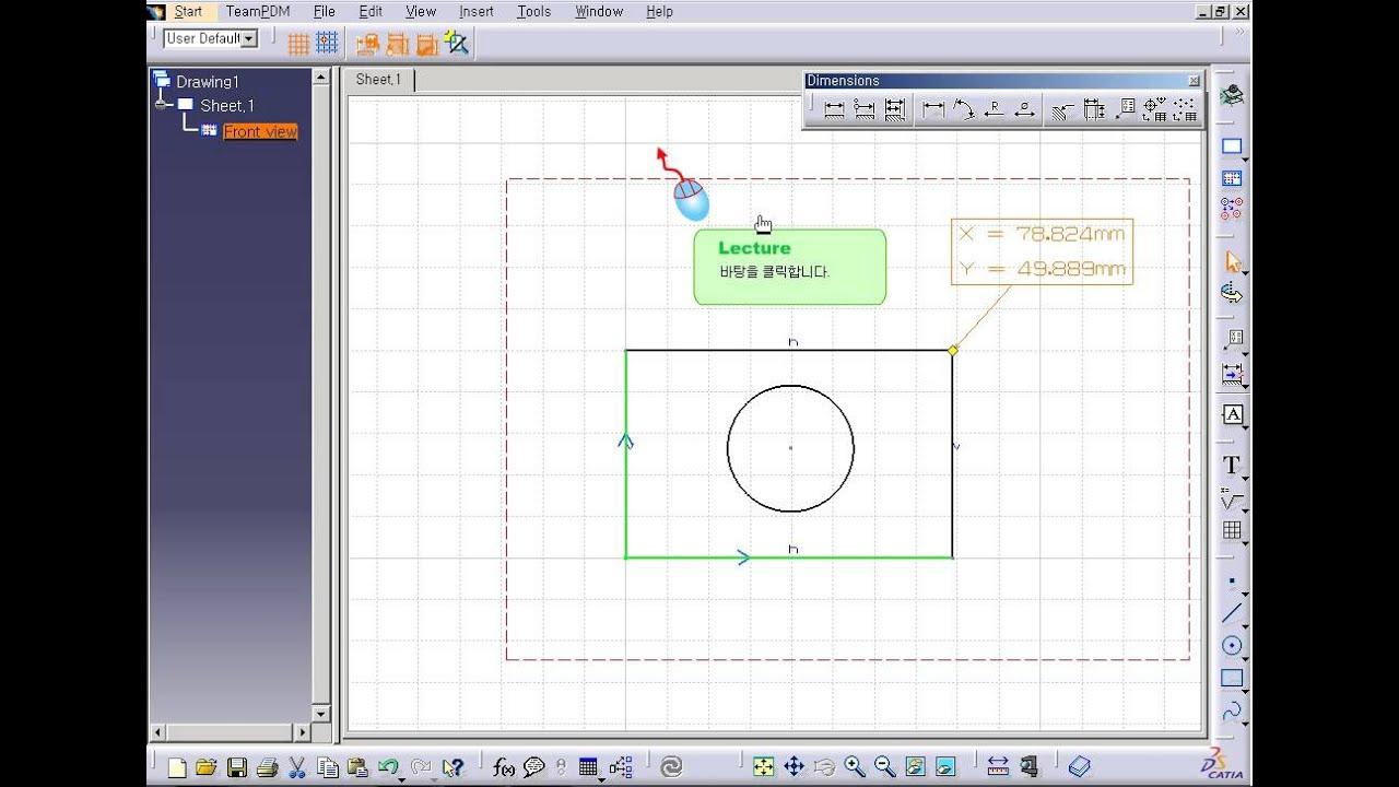 Catia V5 - Drafting - Coordinates Dimensions   Uce74 Ud2f0 Uc544 Uc2a4 Ucfe8