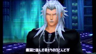 kingdom hearts 3d dream drop distance part 22 the world that never was 3 4 xemnas english subs
