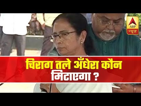 Due To Strong State Govt, Bengal Is In Control: Sudipta Roy Choudhury | ABP News