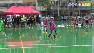 馬循 vs 九龍塘學校(賽馬會五人足球盃學校組總決賽U13八