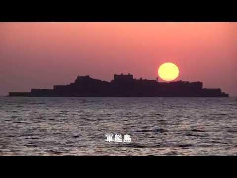 オオウナギ生息地、野母崎樺島風景[Oounagi] habitat and Nomozaki Kabashima scenery