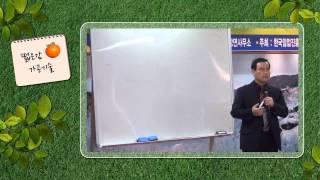 [한국임업진흥원]떫은감 가공기술_20130307