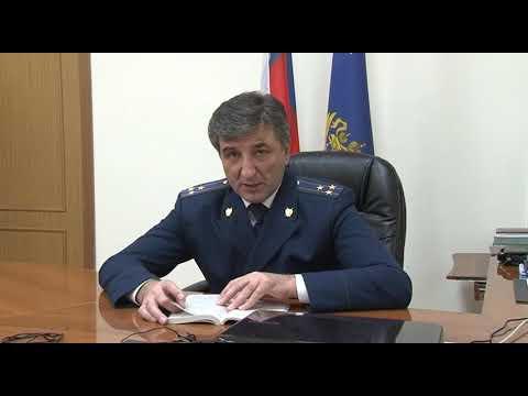 Прокурор разъясняет  23 января