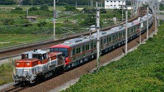 名鉄9500系(9507F.9508F)DE10-1557牽引甲種輸送 東海道本線逢妻〜大府