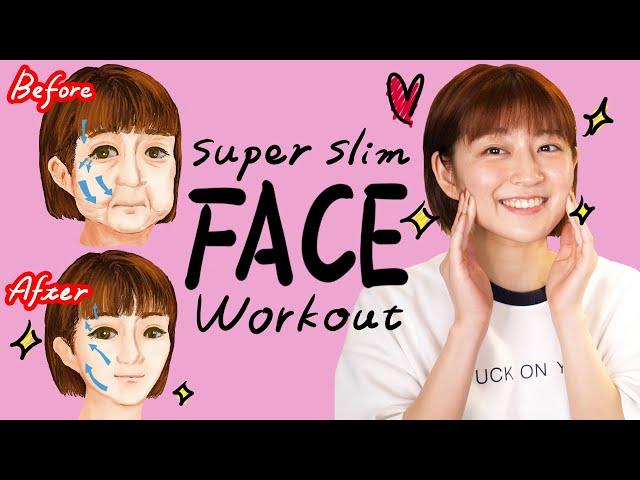 100%顔やせ❤️二回り小顔で可愛くなる顔やせ体操❤️