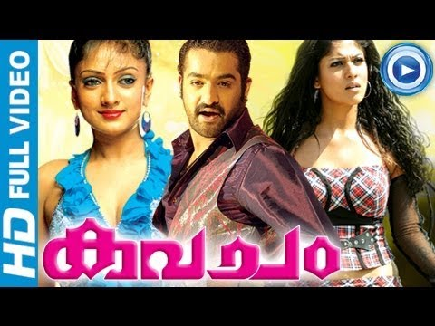 Jr NTR Movie Kavacham | Malayalam Full...