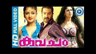 Jr NTR Movie Kavacham   Malayalam Full Movie   Mallu Cinema Online   Malayalam FIlms