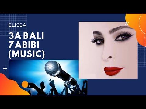 musique elissa 3a bali habibi