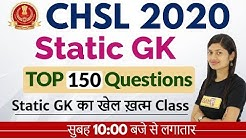 SSC CHSL 2020 ||Static GK|| By Sonam Ma'am ||TOP 150 Questions || Static GK का खेल ख़त्म Class