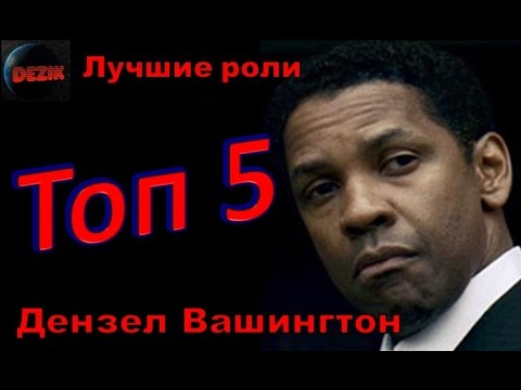 American Gangster (2007) Movie - Denzel Washington, Russell Crowe, Chiwetel Ejiofor