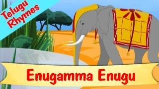 Indian regional Nursery Rhymes - Enugamma Enugu - Shemaroo Kids
