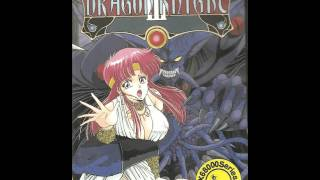 Dragon Knight III x68000 BGM - Monster Battle 1