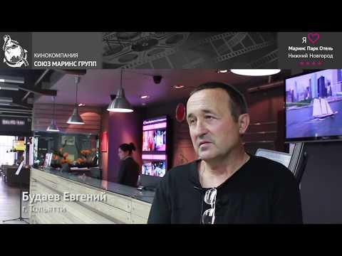 Представитель компании «Автоваз» оценил условия в «Маринс Парк Отель Нижний Новгород»