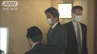 解散・総選挙の観測流れるなか・・・総理と二階氏が会食(20/06/25)