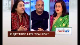 Capital View With Sagarika Ghose – The J&K Verdict