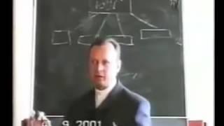 Секретная Лекция ФСБ про  Бога и управлением сознания масс