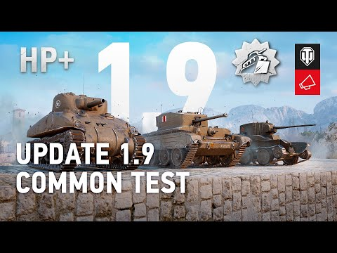 Update 1.9 Common Test: Tech Tree Redesign And Collectors' Vehicles