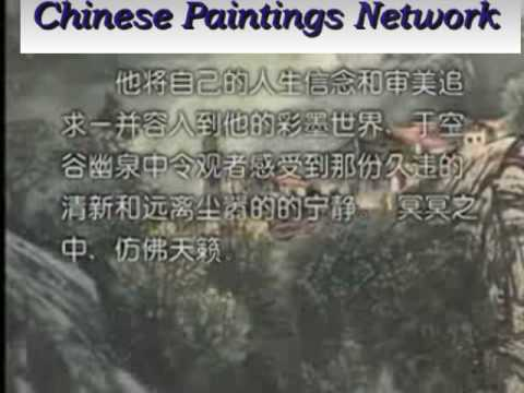 Chinese Landscape Painting 1