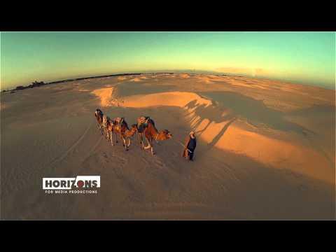 The Golden Desert Douz