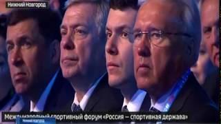 Василий Голубев принял участие в заседании Совета по развитию физической культуры и спорта17-333