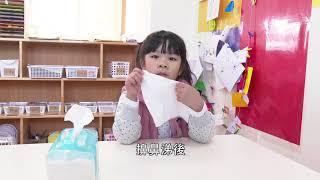 給家長的小叮嚀【行政院防疫宣導影片】