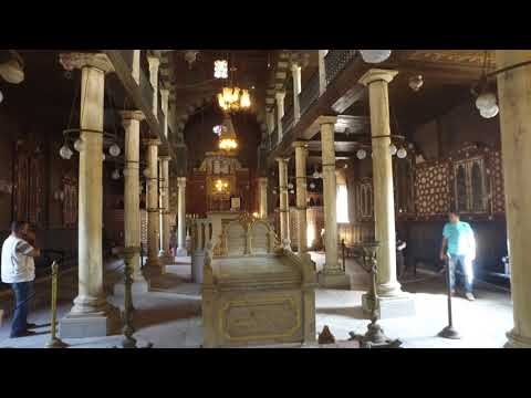 Walking into the Sanctuary Video Tour, Ben Ezra Synagogue, Cairo, Egypt, 2017.